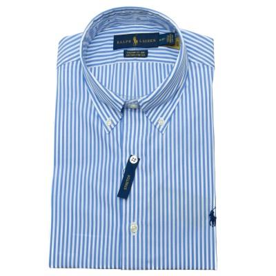 Men's shirt - 815612...